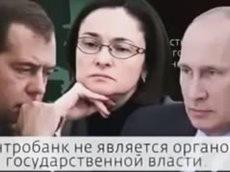 Что такое сбербанк РФ и куда уходят наши деньги.