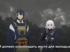 Неистовое вторжение: Танец мечей / Katsugeki: Touken Ranbu (13/13) [SUB/RUS]