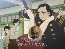 Прощай, унылый учитель: Экстремально!! / Zoku Sayonara Zetsubou Sensei TV-2 [13/13](RUS/SUB)