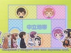 Захватчик шести татами?! / Rokujouma no Shinryakusha!? [12/12] (RUS/SUB)