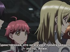 Крест Энже: Рондо Ангелов и Драконов / Cross Ange: Tenshi to Ryuu no Rondo (25/25) [RUS/SUB]