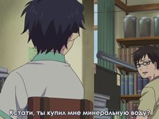 Синий Экзорцист / Ao no Exorcist [25+sp] (RUS/SUB)