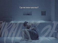 NF - Paralyzed (рус саб) [Bliss]