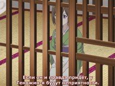 Повар небесной гостиницы 15 серия [Русские субтитры Aniplay.TV] Kakuriyo no Yadomeshi.mkv