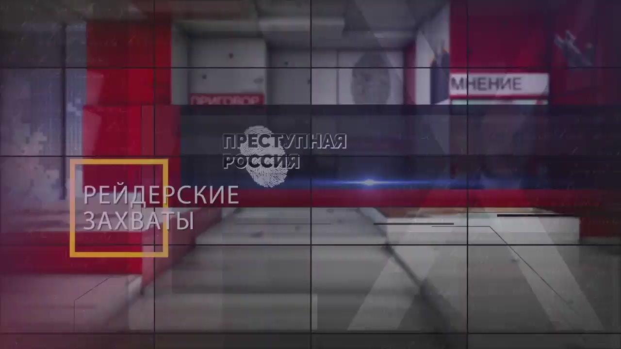Белый яр томской области новости