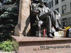 Памятник Бекетову.avi